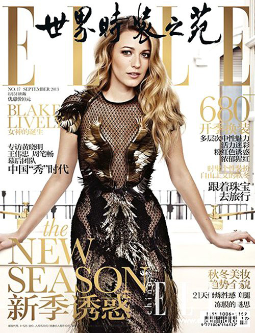 Blake Lively Septiembre 2013 Elle China